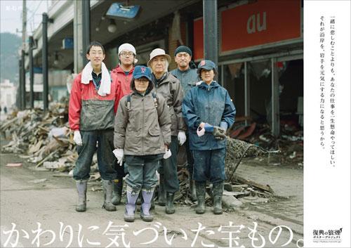 Iwate_005_2
