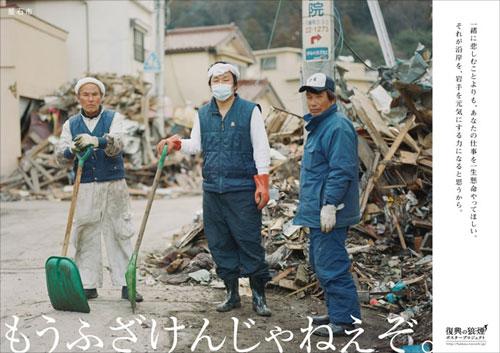 Iwate_009_2