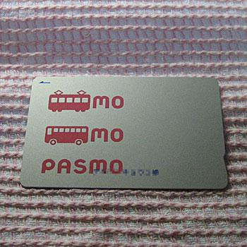 Pasmo_2